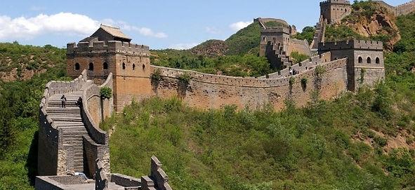 muralha da china.jpg