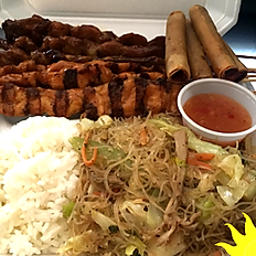 3 Pork or 3 Chicken Skewers with Rice, Pancit and Lumpia