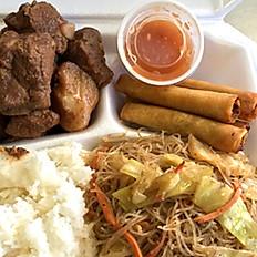 Combo: Pork Adobo, Pancit, Lumpia & Rice