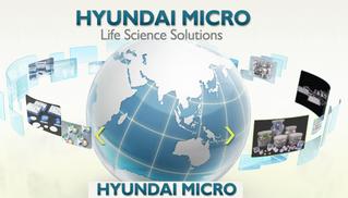 Hyuandai Micro 實驗室耗材正式進駐莉蒔!