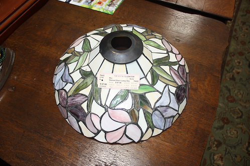 Antique Stained Glass Lamp Shade