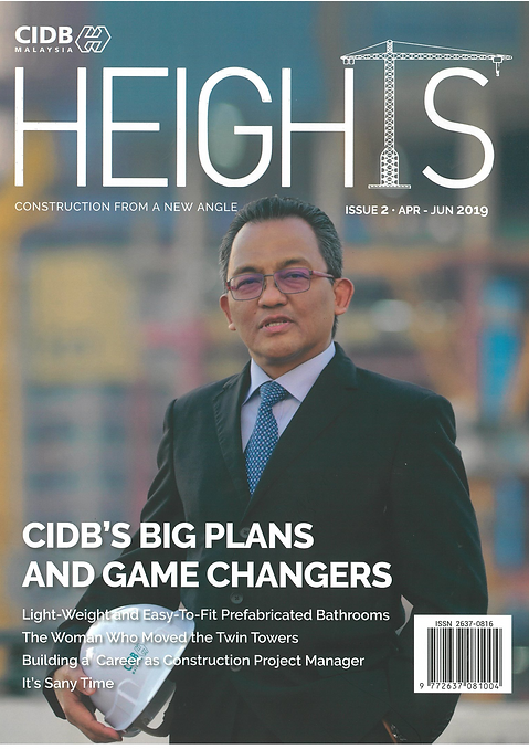 Heights_Cover.png