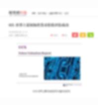financial news-china.png