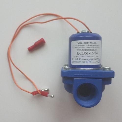 Соленоидный клапан КСВМ-15/24 для ММУ