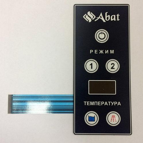 Клавиатура-панель «Абат-45»для МПК