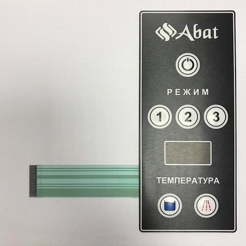 Клавиатура для МПК-1100К (АБАТ-45-01) купить в СПб