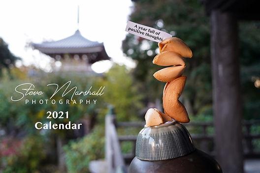 CalendarCover2.jpg