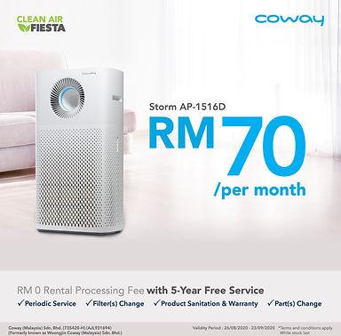 Coway Storm - RM70.jpg