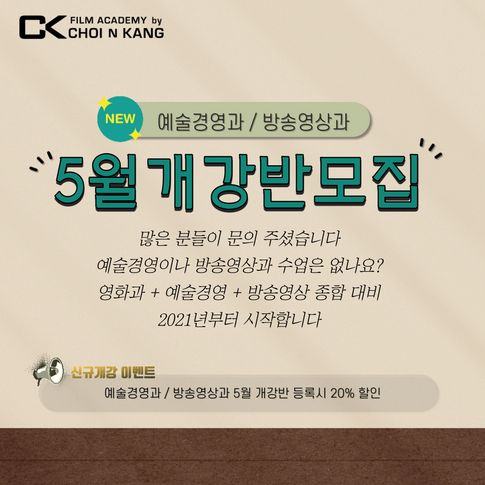 KakaoTalk_20210503_033020792.png