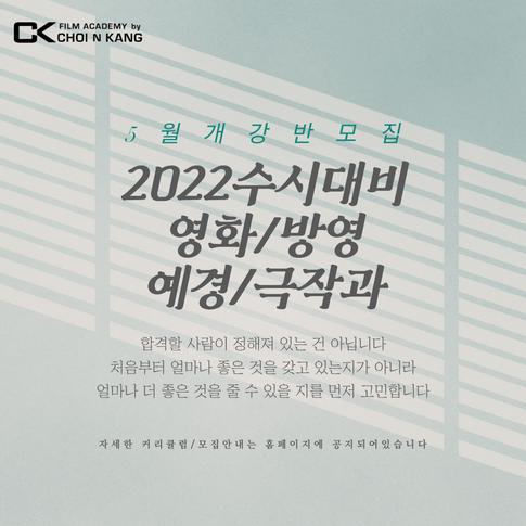 KakaoTalk_20210503_033032174.png