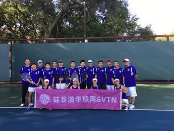 清华网球队勇夺首届湾区校友网球团体赛冠军捧得紫荆杯