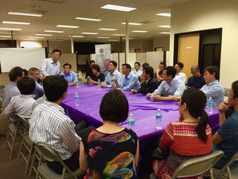 中国半导体工业发展小型讨论峰会于6/20日在硅谷举行