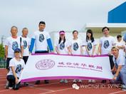硅谷清华联网BURN联队蝉联华体会田径团体冠军