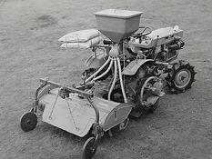 耕うん機付属作業機 初号機