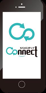 コネクトモバイルスタンプ