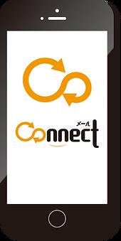 コネクトメール