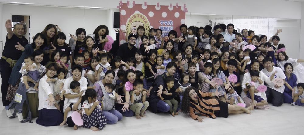 全国ツアーママの笑顔がいちばん名古屋公演開催