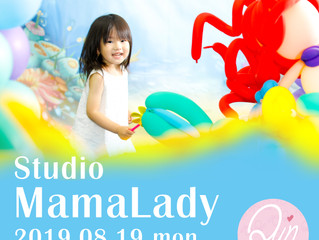 8月19日(月) 豪華バルーンを使った撮影!Studio MamaLady  in amip