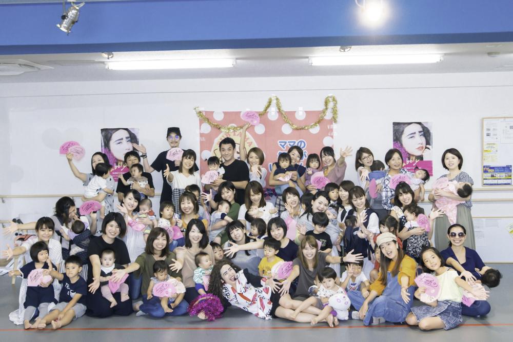 全国ツアーママの笑顔がいちばんIN埼玉所沢公演