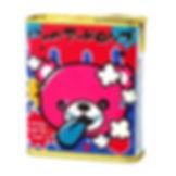 hokkaido-omiyage_hzon002.jpg