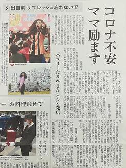 メディア写真.JPG