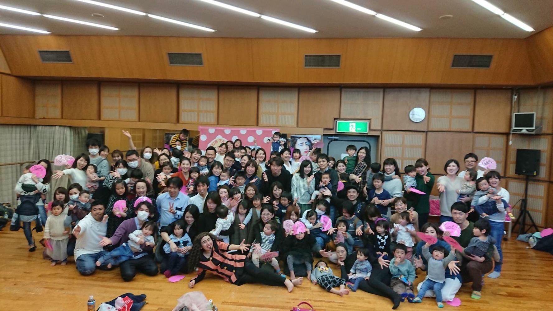 全国ツアーママの笑顔がいちばん岐阜公演開催