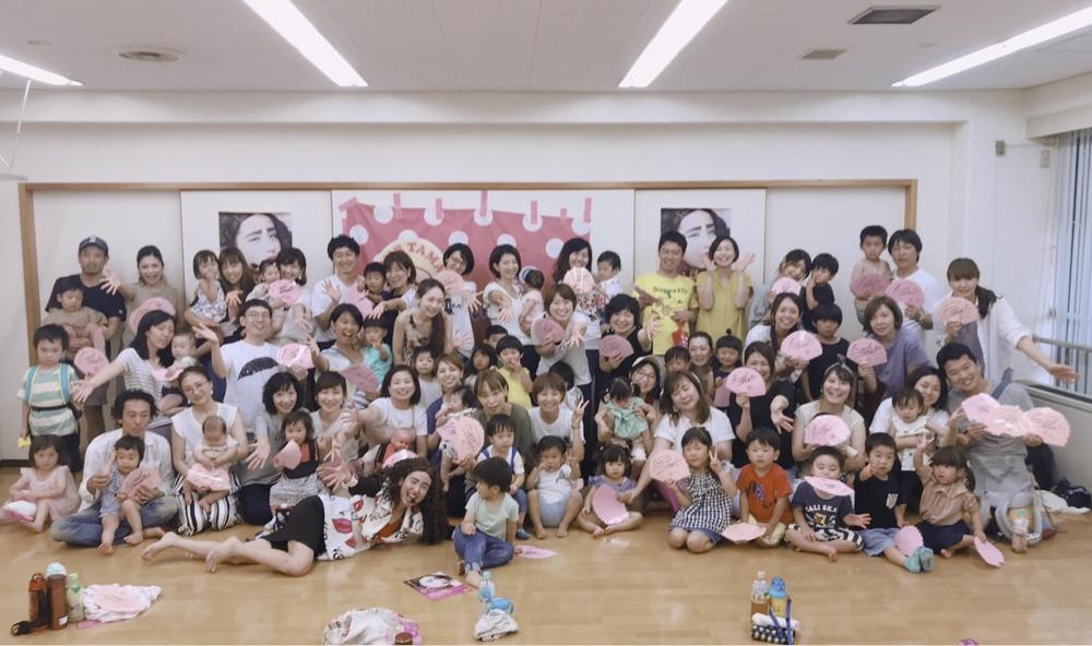 全国ツアーママの笑顔がいちばん大阪公演