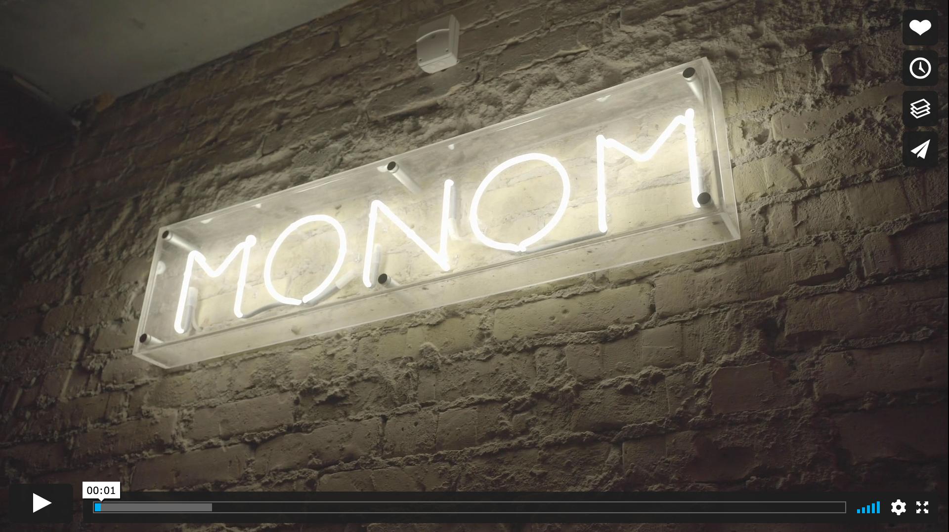 HUBRIS 4DSOUND AT MONOM