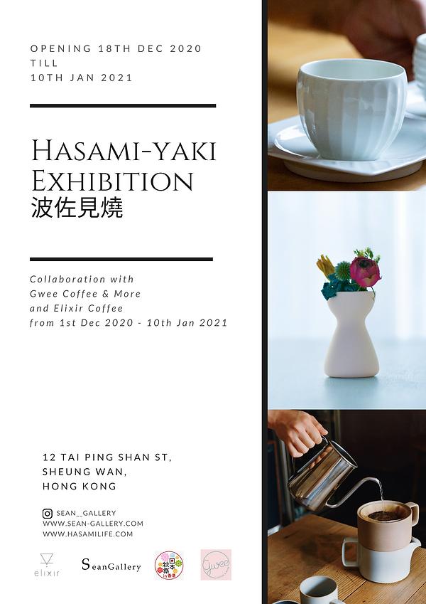 Hasami-yaki.png