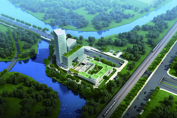 SHAOXING_Page_06.jpg