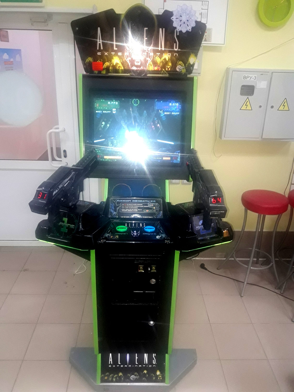 Игровые автоматы южноукраинск