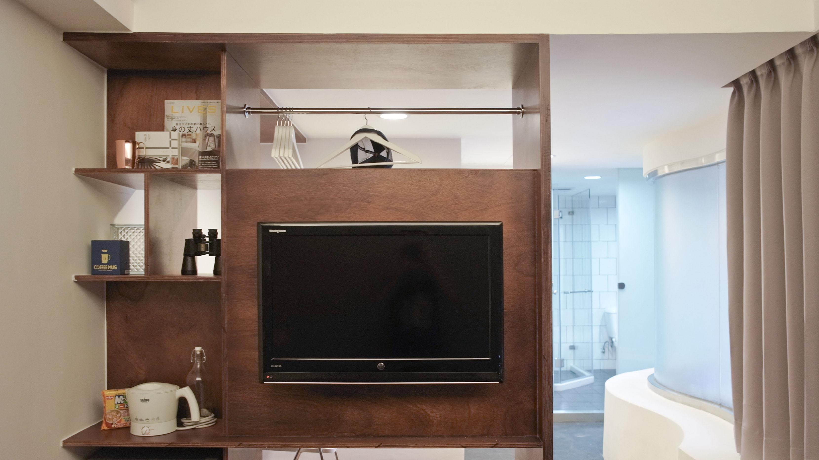 Room TV wall