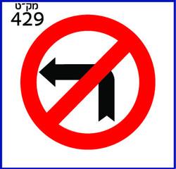 TAMROR-24