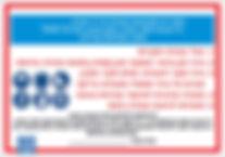 __BC63 הוראות בטיחות לעובדים באתר.jpg