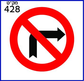 TAMROR-25