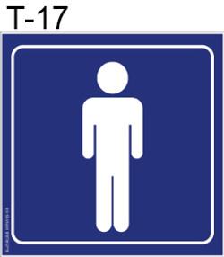 שלטי שירותים-68