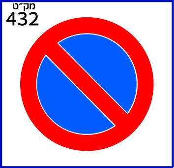 TAMROR-21