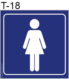 שלטי שירותים-70