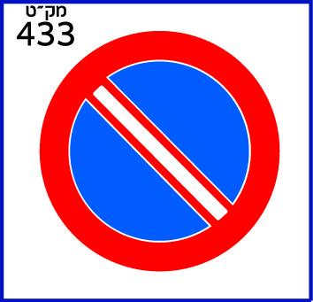 TAMROR-20