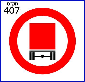 TAMROR-05