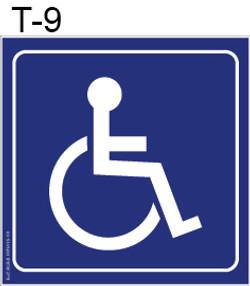 שלטי שירותים-71