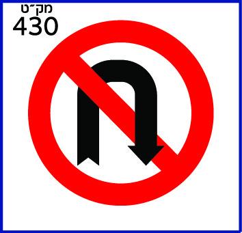 TAMROR-23