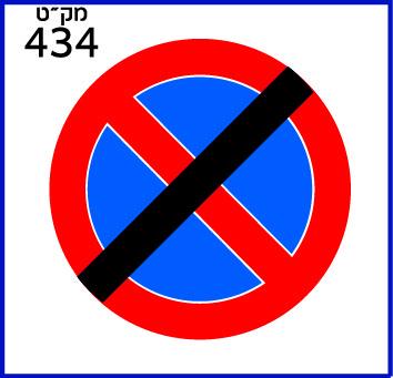 TAMROR-19