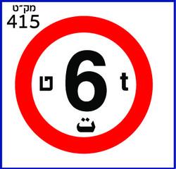 TAMROR-13