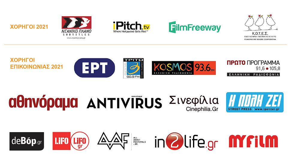 video sponsors-2.jpg
