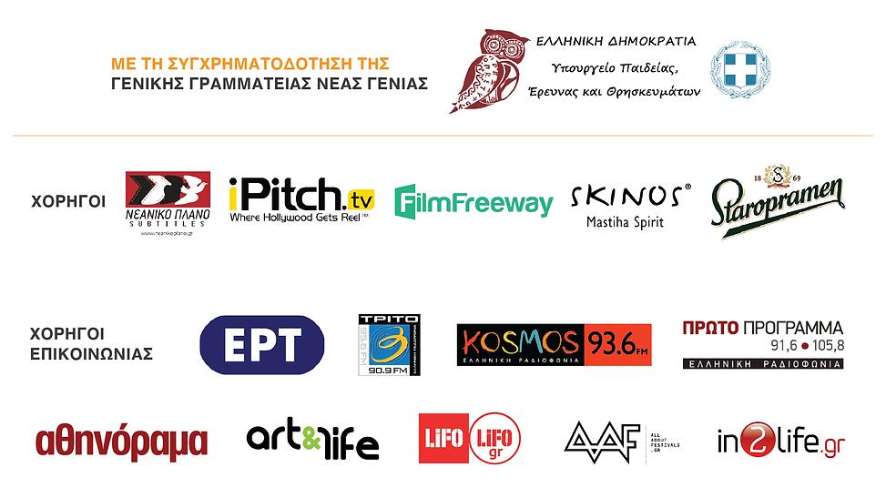 video sponsors72DPI.png