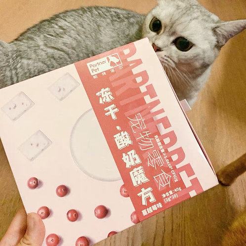 凍乾酸奶魔方(貓狗適用)
