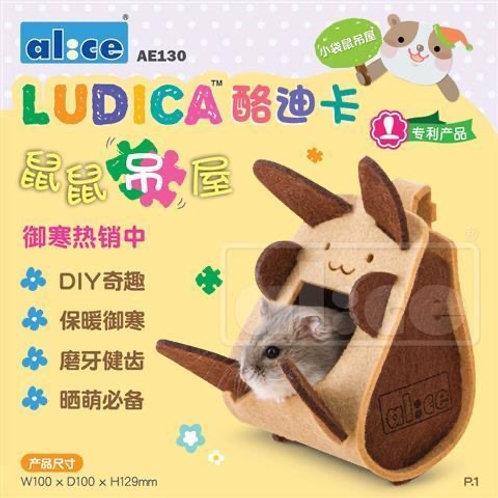 Alice 鼠鼠吊屋