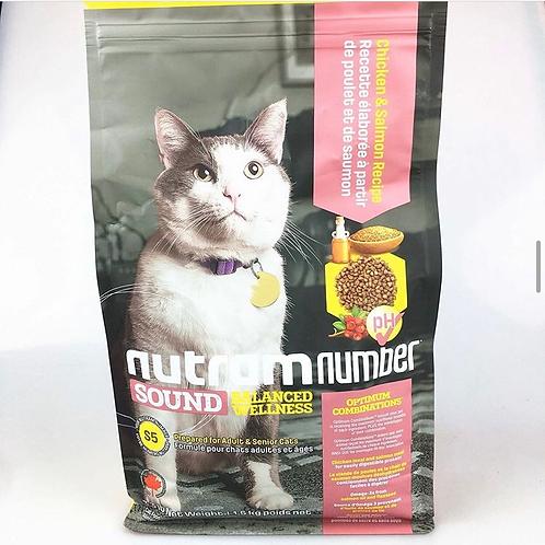 紐頓S5  雞肉+三文魚貓糧 1.5kg /5.45kg