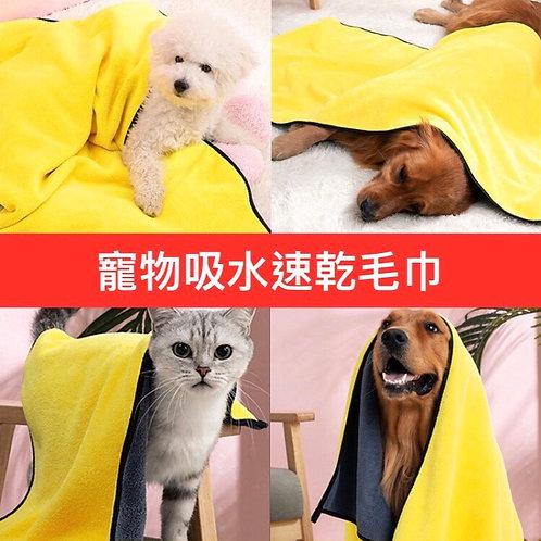 雙色吸水速乾毛巾